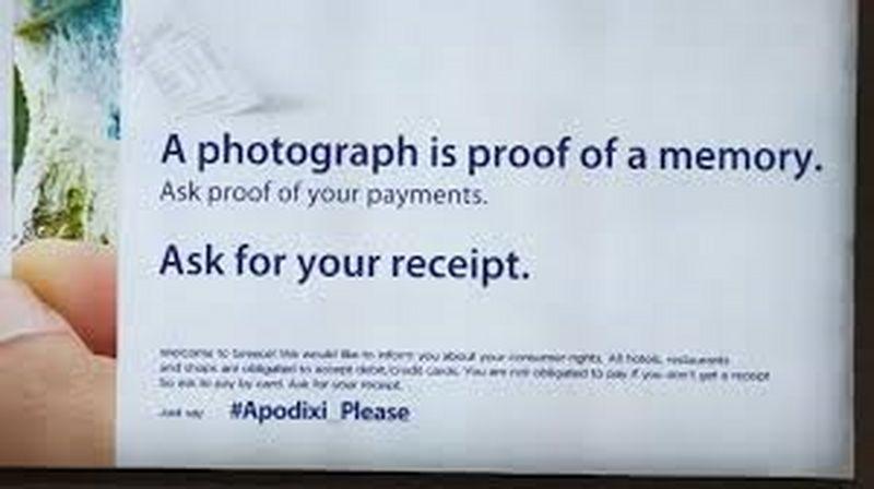 IΕκστρατεία ενημέρωσης τουριστών: «Apodixi Please»
