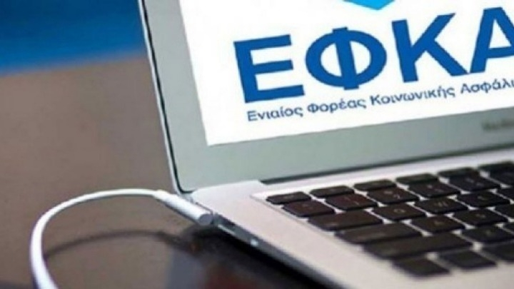 IΕπτά ψηφιακές υπηρεσίες αποκλειστικά για συνταξιούχους από τον e-ΕΦΚΑ